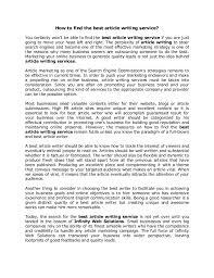 evaluation criteria essay purposes