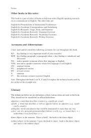 essay written and lesson plans teachers