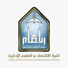 شعار جامعة الامام الجديد … شعار جامعة الإمام المعتمد - أفضل اجابة