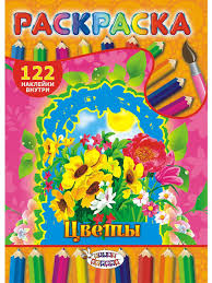Цветы <b>Компания ЛиС</b> 7868277 в интернет-магазине Wildberries.ru