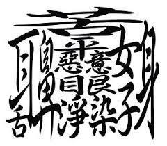 難しい 漢字 の 読み方