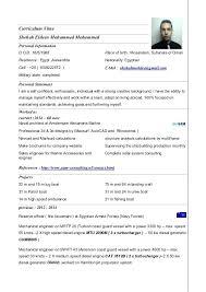 Marine Architect Sample Resume Merchant Marine Engineer Sample Resume Naval Architect And 2