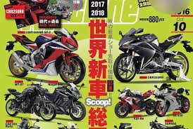 2018 suzuki atv rumors.  2018 new 2017  2018 motorcycles from honda  yamaha suzuki kawasaki  ducati intended suzuki atv rumors
