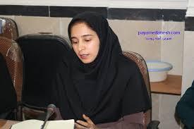 Image result for پروانه پدرام دانشگاه آزاد اوز