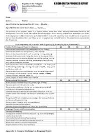 Printable Preschool Progress Reports   School days   Pinterest