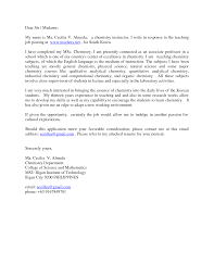 Cover Letter Introduction Letter For Teaching Application Position
