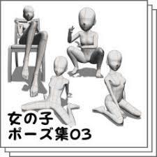 女の子ポーズ集03 Clip Studio Assets