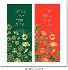 Chinese New Year Card Free Art Print Of Chinese New Year Card Design Chinese New Year
