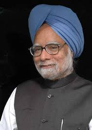 This is the best resume one can ever see in his / her life. The Prime  Minister of India Dr. Manmohan Singh is probably the most qualified  politician and ...