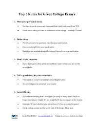 college essay examples successful college essay examples