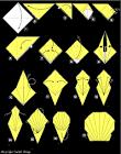 Ракушка оригами видео