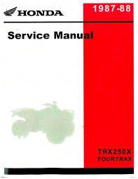 1987 1988 honda trx250x service manual repair manuals online official 1987 1988 honda trx250x factory service manual