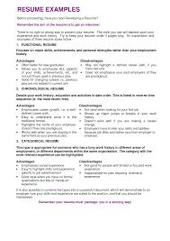 Resume Waitress Resume Experience Skills And Abilities Cna