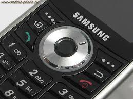 Samsung i300 Price in Pakistan ...