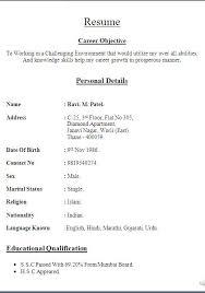 bds resume format formats of resumes
