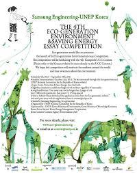 cover letter essay on enviroment essay on environmental protection  cover letter essays environment egenpost web essay enessay on enviroment