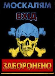 За 2017-2018 годы 117 публичных деятелей из РФ не пропустили в Украину из-за незаконных посещений оккупированного Крыма, - Госпогранслужба - Цензор.НЕТ 4645