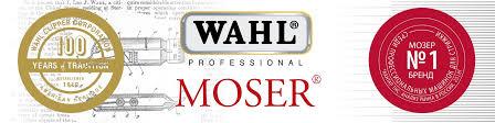 <b>WAHL</b> & <b>Moser</b> Russia_Official group | ВКонтакте