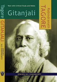 prakash book depot bareilly views and news rabindranath tagore  rabindranath tagore gitanjali