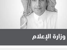سبب وفاة ناصر البراق واهم المعلومات عنه