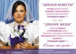 серия тренингов Диплом Невесты   123