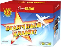 Батарея салютов Отличный салют - 28 залпов / калибр 2 ...