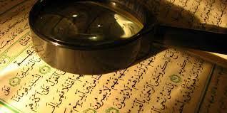 Yasin Suresi Okunuşu ve Meali – Yasin Suresi Duası Türkçe Arapça Yazılışı,  Sırları ve Faziletleri