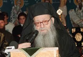 Αποτέλεσμα εικόνας για http://www.augoustinos-kantiotis.gr/