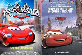 Copyright Infringement Disney Wins Cars Copyright Infringement Case In China Caixin Global