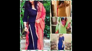 New Latest Punjabi Suit Design 2019 Plain Punjabi Suits For Girls 2018 2019 College Wear Plain