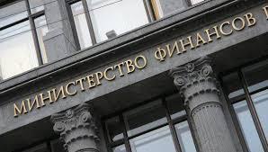 Контрольно надзорные органы РФ список права полномочия и   надзорные органы рф права полномочия