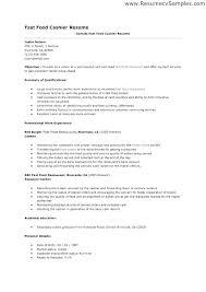 Mcdonalds Manager Resume Sample Resume Samples Mcdonalds Assistant