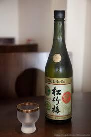 Image result for sho chiku bai