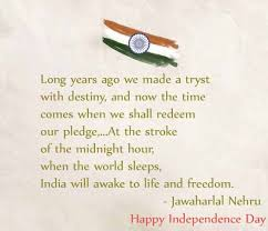 Independence Day Quotes Best 48 Best Happy Independence Day Quotes Wishes With Images