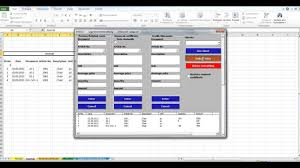 Inventory Management In Excel Warehouse Inventory Management Based On An Excel File Program 3276