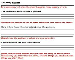 Form fill in the blanks book report