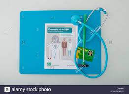 Personal Health Record Stock Photo 48411776 Alamy