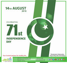 Wishing All Pakistan A Very Happy Prosperous 71st Independence Day