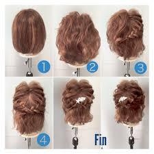 ボブ 編み込み ショート 簡単ヘアアレンジlogica Hair Design 衣笠