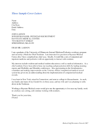 Resume Cover Letter Letters Samples With Sample For Recruiter To