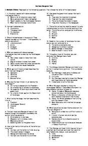 harrison bergeron teaching resources teachers pay teachers  harrison bergeron multiple choice test or quiz