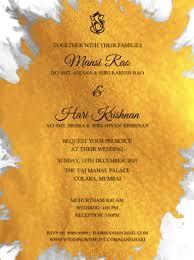 wedding invitation e invites