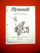 gilson outdoor power equipment manuals & guides ebay Lawn Boy Re12e Engine Start Wiring Diagram plymouth gilson 8 hp 26\
