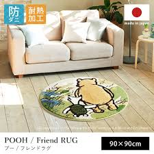 doorstep rug round shape approximately 90 90cm rug doorstep mat