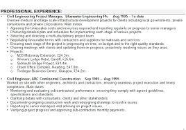 Site Civil Engineer Resume PDF Template Download