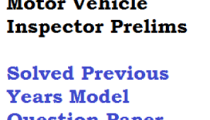 mpsc asst motor vehicle inspector previous year model question paper tax assistant