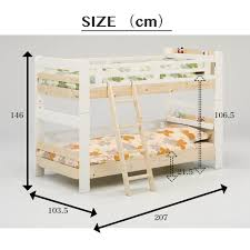 double bed up and down. Exellent Double Slatted Bed Base Double  Inside Double Bed Up And Down