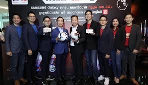 True จับมือ Samsung ให้ผู้ใช้ Samsung Galaxy ได้ดูบอลฟรี  แถมโปรซื้อเครื่องเริ่มต้น 990 บาท - HackTrue