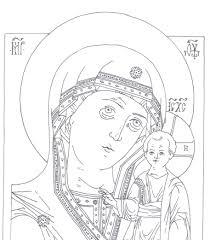 Icone Di Maria Icone Mariane Con Immagini Sacre Da Colorare E Icona