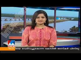 Sun News Kalyani